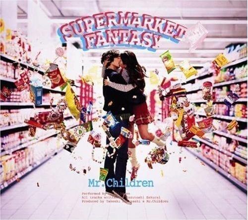 【Mr.Children決定版】新曲は映画ドラえもん主題歌!ミスターチルドレンのおすすめ名曲まとめ|人気曲やアルバムを音楽ストリーミングサービスで聴き放題|おすすめアルバム:『SUPERMARKET FANTSY』(2008年)