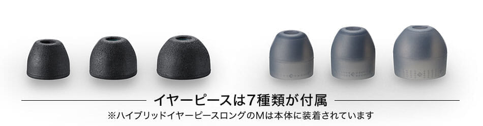 【ソニーWF-1000XM3レビュー】SONYの秀逸ノイズキャンセリング搭載!高性能と高級感を兼ね備えた新世代完全ワイヤレスイヤホン|音楽アプリで設定自在!|使ってみて感じたこと:装着感:エルゴノミクスデザインとイヤーピースのハイブリッド効果で装着感は良好です。