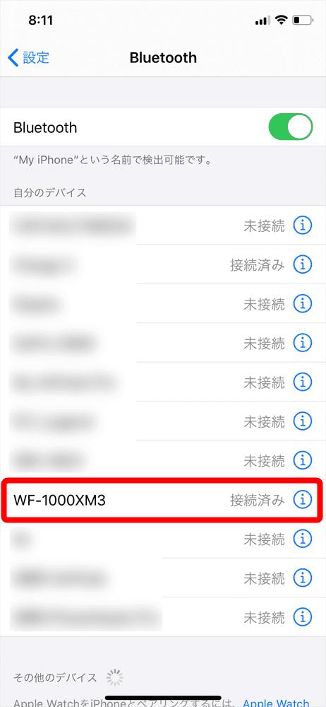 【ソニーWF-1000XM3レビュー】SONYの秀逸ノイズキャンセリング搭載!高性能と高級感を兼ね備えた新世代完全ワイヤレスイヤホン|音楽アプリで設定自在!|ペアリング方法:「Bluetooth connected」とアナウンスが入って、スマホのBluetooth登録デバイス一覧に「WF-1000XM3」が「接続済み」と表示されていればペアリング完了です。