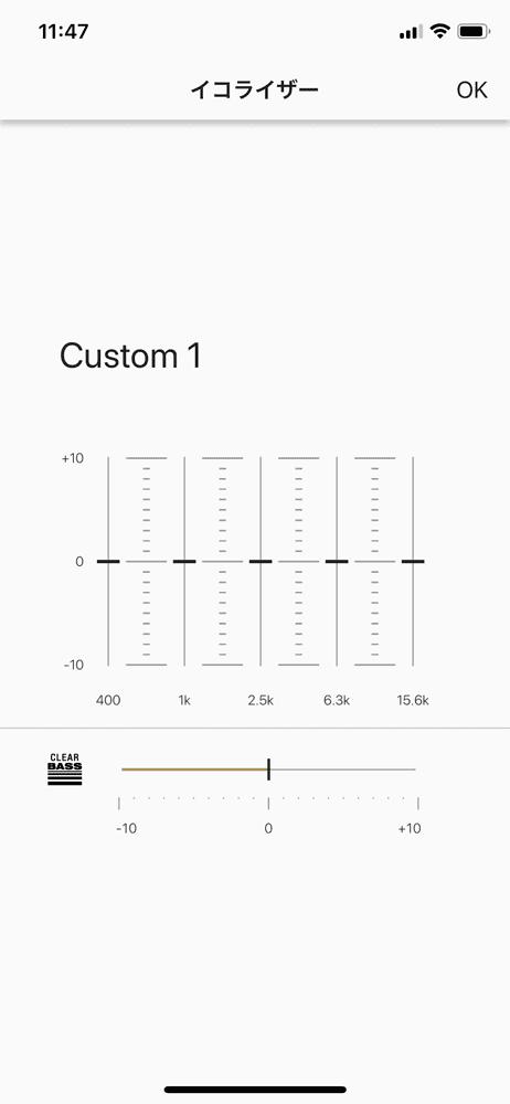 【ソニーWF-1000XM3レビュー】SONYの秀逸ノイズキャンセリング搭載!高性能と高級感を兼ね備えた新世代完全ワイヤレスイヤホン|音楽アプリで設定自在!|使ってみて感じたこと:音質:好みのカスタマイズを行って登録しておくこともできます。 なかなかいじり甲斐のある機能。楽しく音遊びができますよ。
