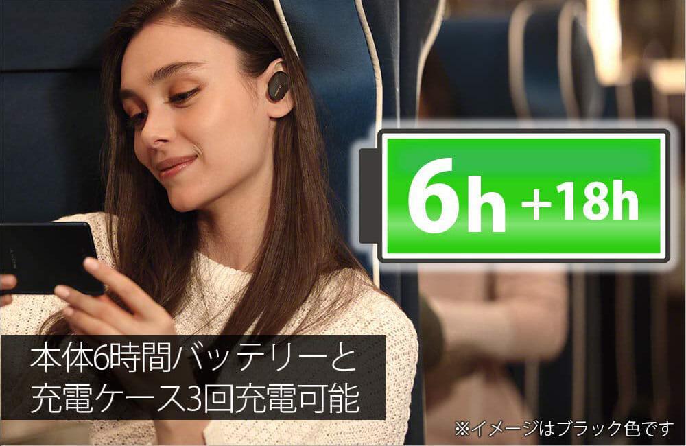 【ソニーWF-1000XM3レビュー】SONYの秀逸ノイズキャンセリング搭載!高性能と高級感を兼ね備えた新世代完全ワイヤレスイヤホン|音楽アプリで設定自在!|優れているポイント:最大6時間のバッテリー駆動(+充電ケースで24時間)