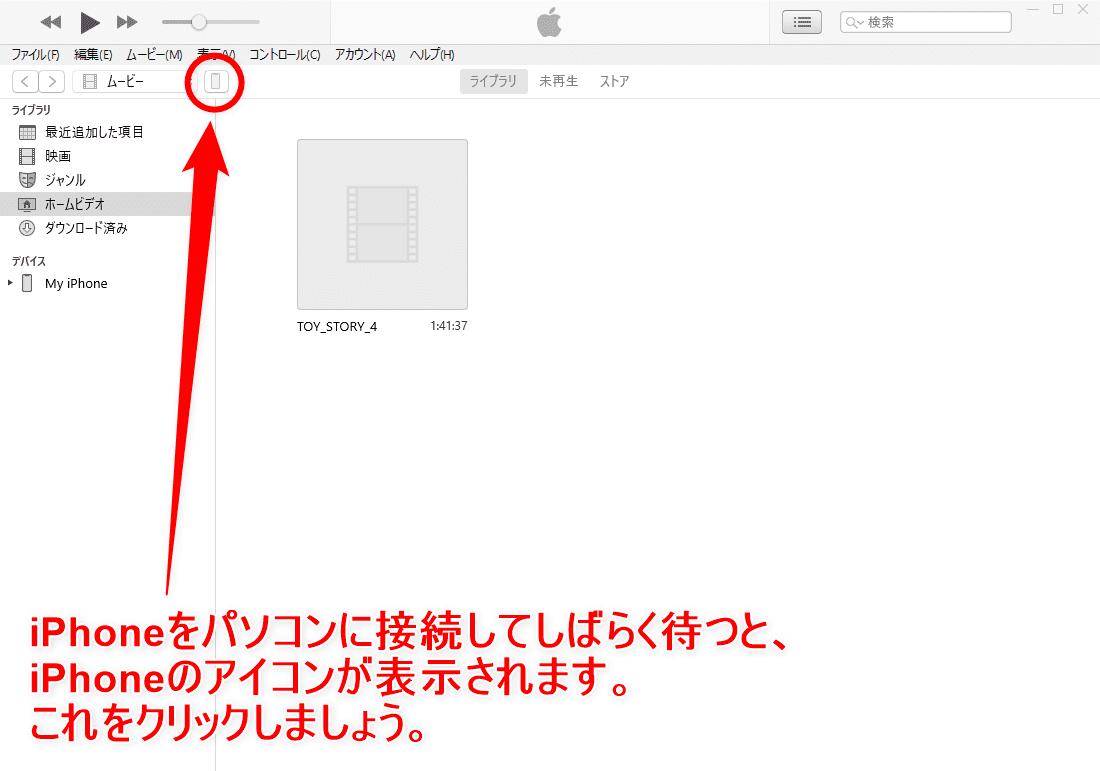 【DVDをiPhoneにコピーして観る】DVDリッピング~データ変換・スマホに取り込む方法|コピーガード解除、MP4・ISOのパソコン保存もVideoProcなら簡単!|iTunes経由でiPhoneにmp4データを同期する