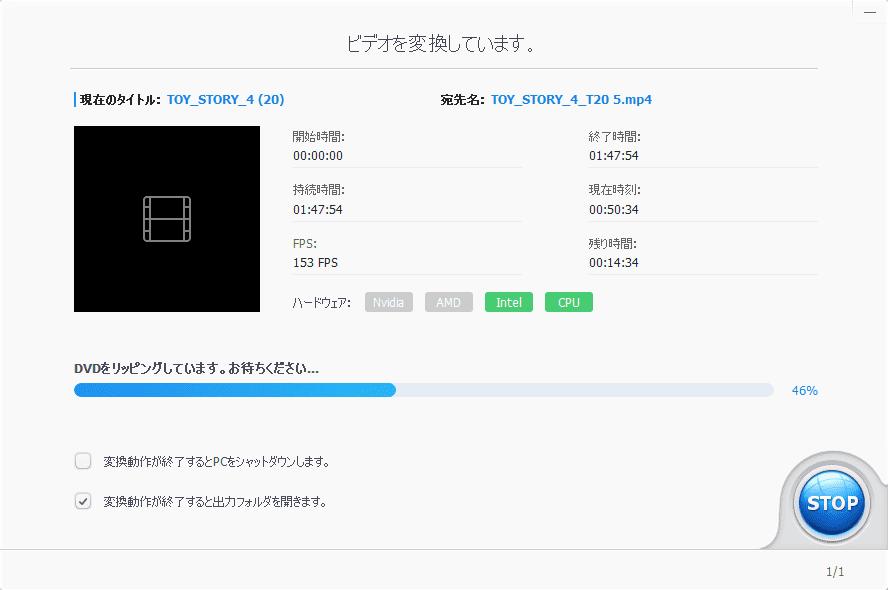 【DVDをiPhoneにコピーして観る】DVDリッピング~データ変換・スマホに取り込む方法|コピーガード解除、MP4・ISOのパソコン保存もVideoProcなら簡単!|動画データの処理を開始する:これであとは処理が終わるのを待つだけです。 DVDの内容にも寄りますが、時間が掛かるのでしばらく放っておきましょう。