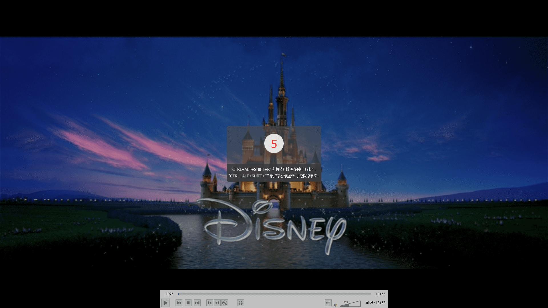 【DVDの合法的コピー方法】リッピング・データ変換の必要なし!コピーガード解除しない完全合法でDVD動画データをPC保存する方法|VideoProcで簡単保存|DVDコンテンツを画面キャプチャーする方法:DVDの動画を画面録画する:すると撮影のカウントダウンが始まるので、カウントに合わせてメディアプレイヤー側の再生ボタンを押しましょう。 あとは動画が終わるまでしばらくそのまま放っておきましょう。