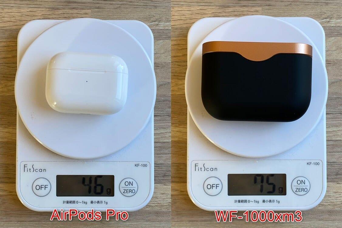 【AirPods Pro対SONY WF-1000XM3比較検証レビュー】ノイズキャンセリング性能・音質・使い勝手など話題のノイキャン完全ワイヤレスを比較してみた|外観:「AirPods Pro」の方が一回り以上小さい印象で、重さも約6割ほどと軽量。 「WF-1000xm3」もかなりコンパクトですが、よりモバイル性に優れているのは「AirPods Pro」でしょう。