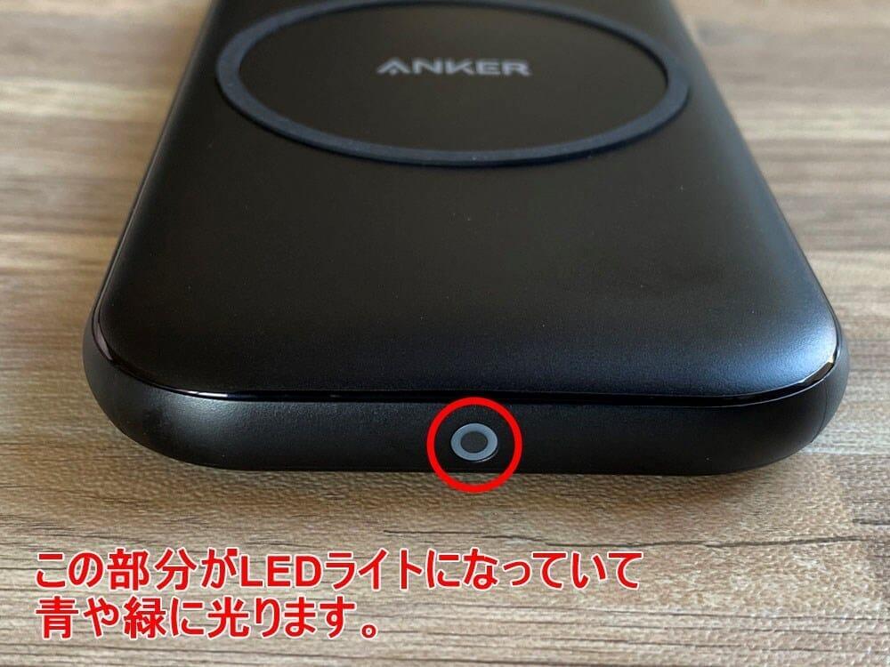 【Anker ワイヤレス充電器PowerWave Base Padレビュー】Qi対応で置くだけ充電!従来の約10%充電速度が高速化した滑り止め加工が嬉しいワイヤレス充電器|外観:充電の状況を教えてくれるLEDライトは本体底面にあります。