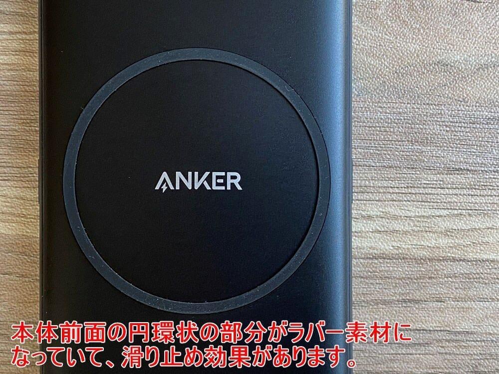【Anker ワイヤレス充電器PowerWave Base Padレビュー】Qi対応で置くだけ充電!従来の約10%充電速度が高速化した滑り止め加工が嬉しいワイヤレス充電器|外観:「PowerWave Base Pad」最大の特徴は滑り止め加工で、本体前面には「滑り止めリング」が搭載されています。 ワイヤレス充電によって生じるバイブレーションでスマホが充電器から落ちてしまうのを防いでくれます。