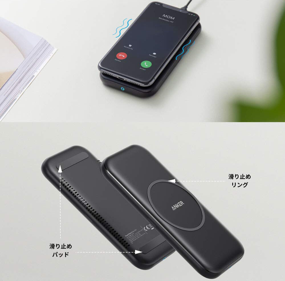【Anker ワイヤレス充電器PowerWave Base Padレビュー】Qi対応で置くだけ充電!従来の約10%充電速度が高速化した滑り止め加工が嬉しいワイヤレス充電器|優れているポイント:スマホに最適化されたデザイン:ありそうでなかった滑り止め加工