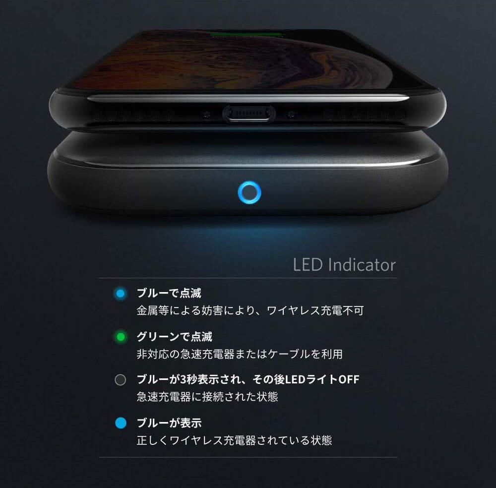 【Anker ワイヤレス充電器PowerWave Base Padレビュー】Qi対応で置くだけ充電!従来の約10%充電速度が高速化した滑り止め加工が嬉しいワイヤレス充電器|優れているポイント:LEDライトで充電状況が一目で把握できる