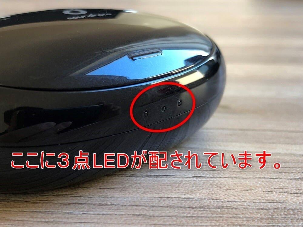 【Anker Soundcore Liberty 2レビュー】大口径10mmドライバーで新次元サウンド体験!音質と機能性が高水準で両立した第二世代・完全ワイヤレスイヤホン|外観:3点式のLEDが前方に搭載されていて、フタを開いた際にバッテリー残量を白色の点灯・点滅で知らせてくれます。