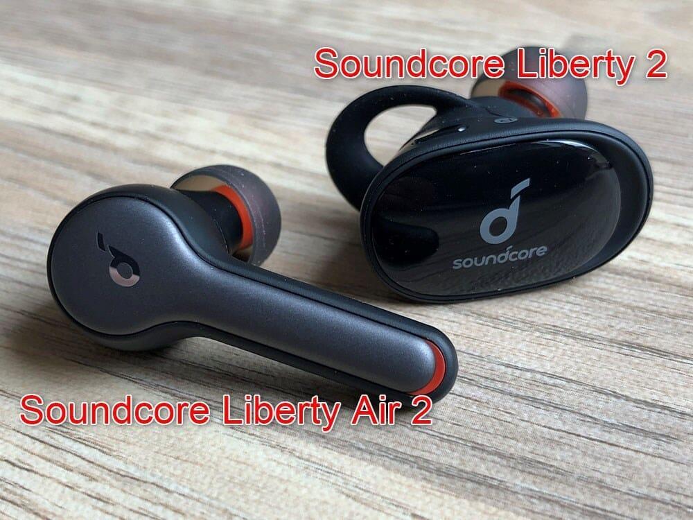 【Anker Soundcore Liberty Air 2レビュー】Qiワイヤレス充電対応!7時間連続再生でタッチ操作のカスタマイズも魅力的な第二世代・完全ワイヤレスイヤホン|使ってみて感じたこと:音質:ちなみに同時リリースされたAnker「Soundcore Liberty 2」と比べるとパワーの差は歴然。