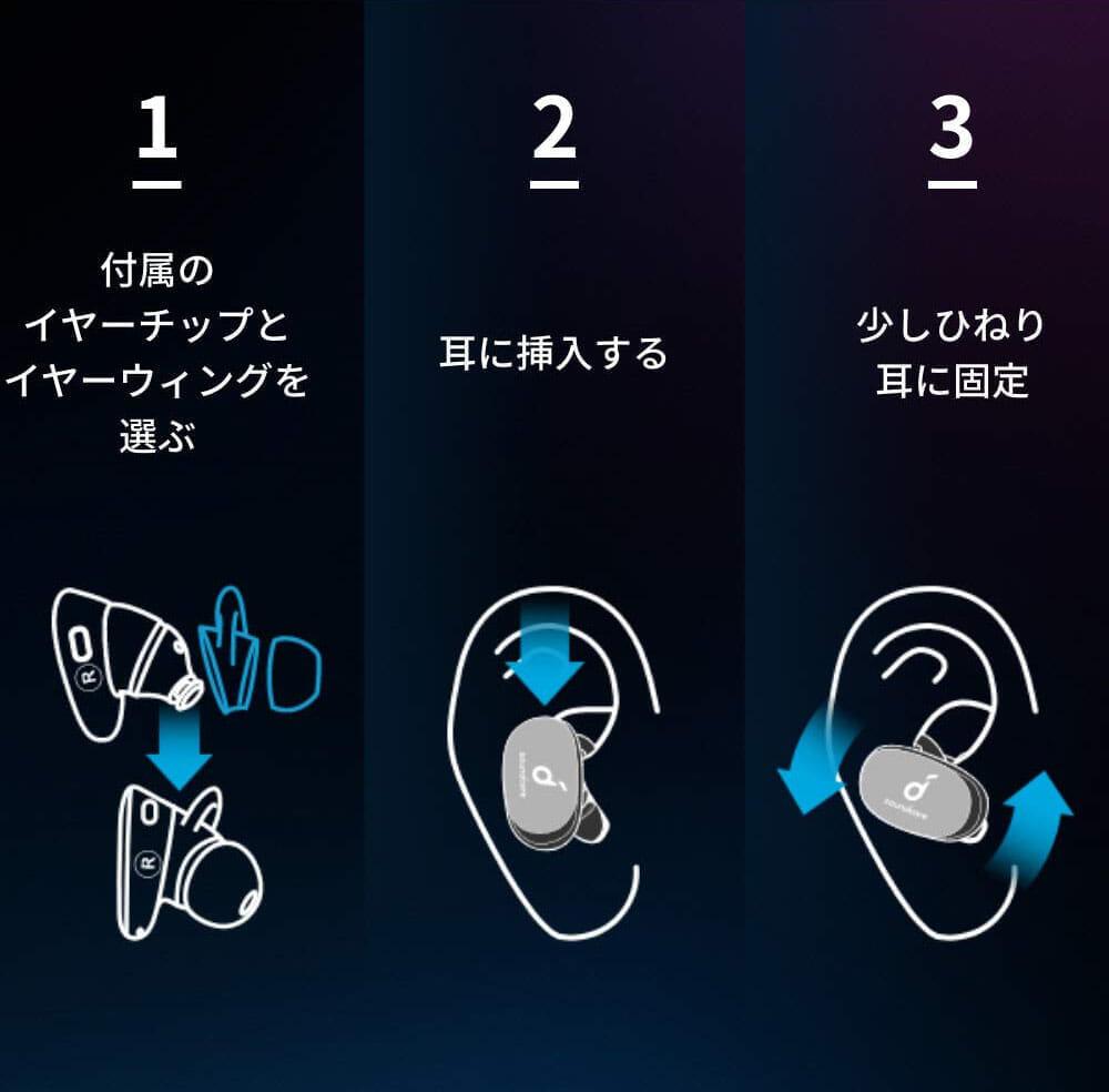 【Anker Soundcore Liberty 2レビュー】大口径10mmドライバーで新次元サウンド体験!音質と機能性が高水準で両立した第二世代・完全ワイヤレスイヤホン|優れているポイント:「GripFitテクノロジー」による快適な装着感