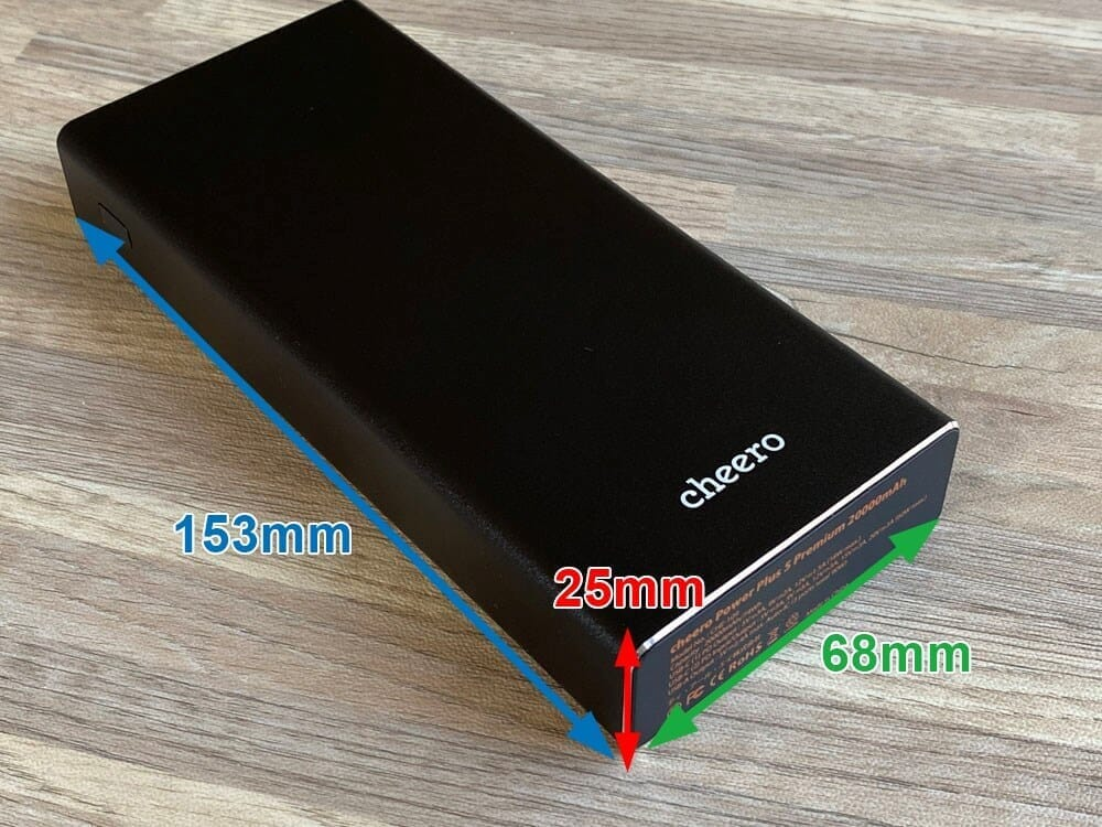 【cheero Power Plus 5 Premiumレビュー】60W高出力&20000mAh大容量バッテリーで3ポート同時充電!超高スペックなPD急速充電対応モバイルバッテリー|外観:20000mAhクラスとしては平均的なサイズ感。