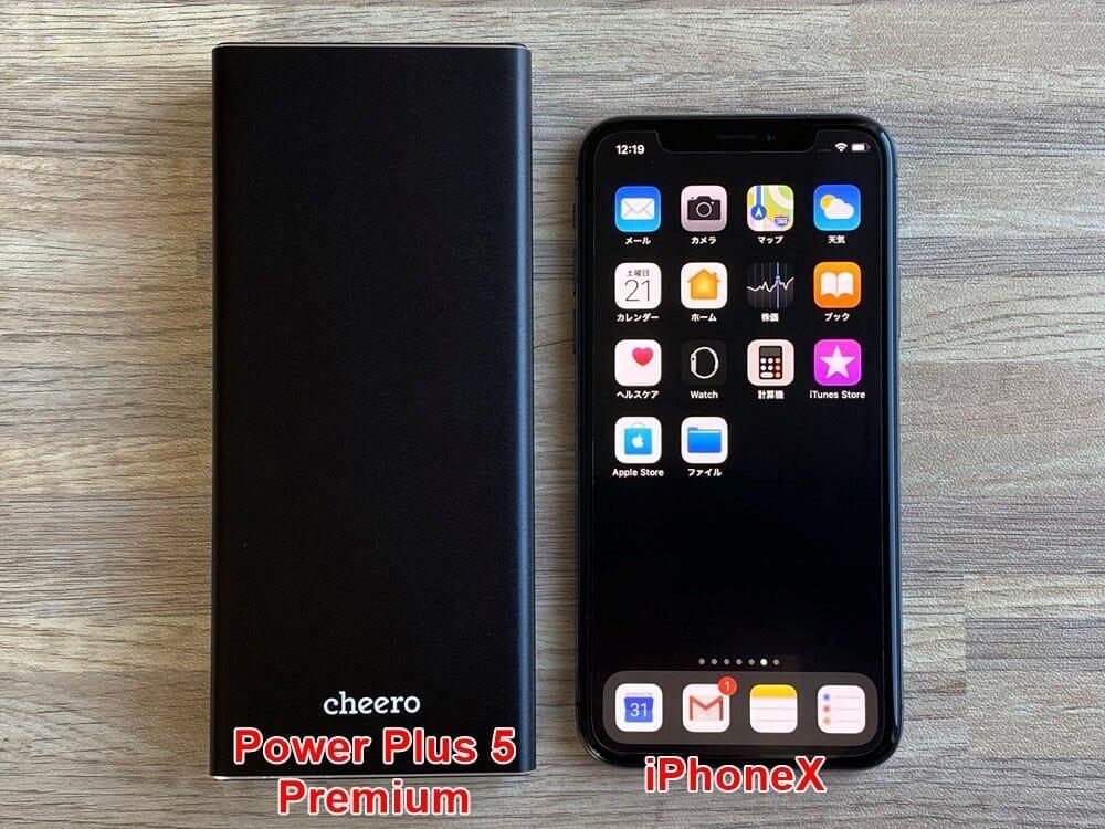 【cheero Power Plus 5 Premiumレビュー】60W高出力&20000mAh大容量バッテリーで3ポート同時充電!超高スペックなPD急速充電対応モバイルバッテリー|外観:例えばiPhoneXと並べると、このようなサイズ感。 幅や長さは概ね同じような印象ですね。