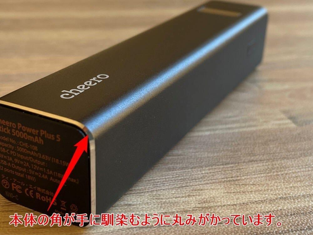 【Cheero Power Plus 5 Stickレビュー】わずか125gの超軽量小型!PD対応18W急速充電も可能で蓄電残量のデジタル表示が嬉しいUSB-Cモバイルバッテリー|外観:本体角の丸みを帯びたデザインは、非常に手に馴染んで持ちやすい印象。 アルミ素材で無機質感がすごいですが、この丸みが温かく感じさせますね。