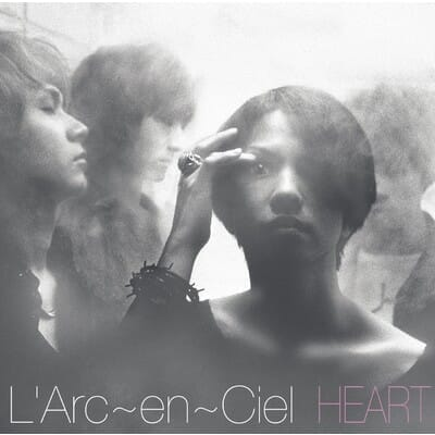【L'Arc-en-Cielを聴く】全楽曲&MVサブスク解禁!!ラルクアンシエルのおすすめ名曲まとめ|人気曲やアルバムを音楽ストリーミングサービスで聴き放題|アルバム編『HEART』