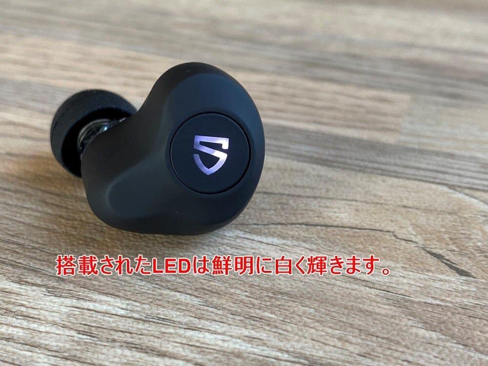 【SOUNDPEATS Truengine SEレビュー】デュアルドライバーの圧倒的音質!高音質AAC&ATP-X対応でiPhone&androidにおすすめの完全ワイヤレスイヤホン|外観:強く鮮明に光ってくれるので、視認性はかなり高いですよ。