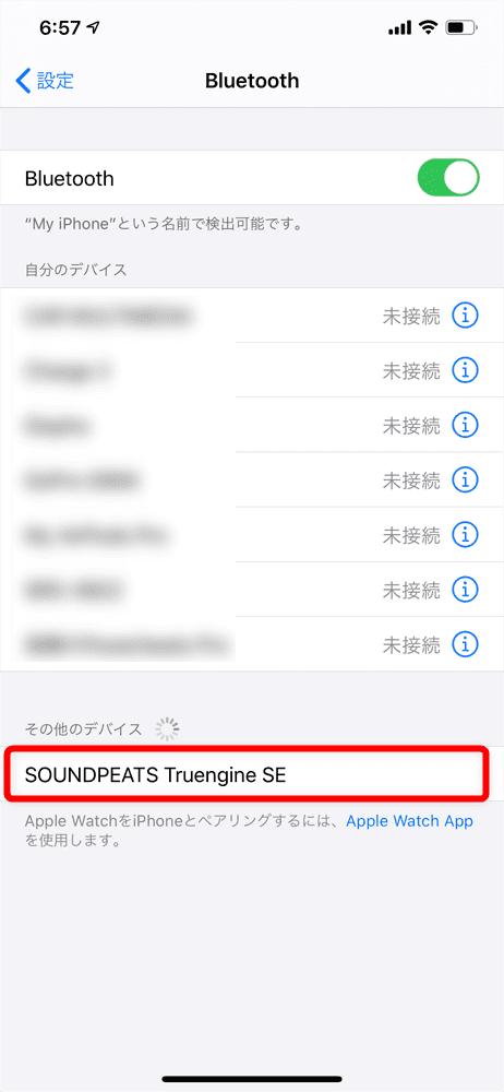 【SOUNDPEATS Truengine SEレビュー】デュアルドライバーの圧倒的音質!高音質AAC&ATP-X対応でiPhone&androidにおすすめの完全ワイヤレスイヤホン|ペアリング方法:ペアリングモードに入るとBluetooth設定画面(「設定アプリ」→「Bluetooth」)に「SOUNDPEATS Truengine SE」と表示されるので選択しましょう。