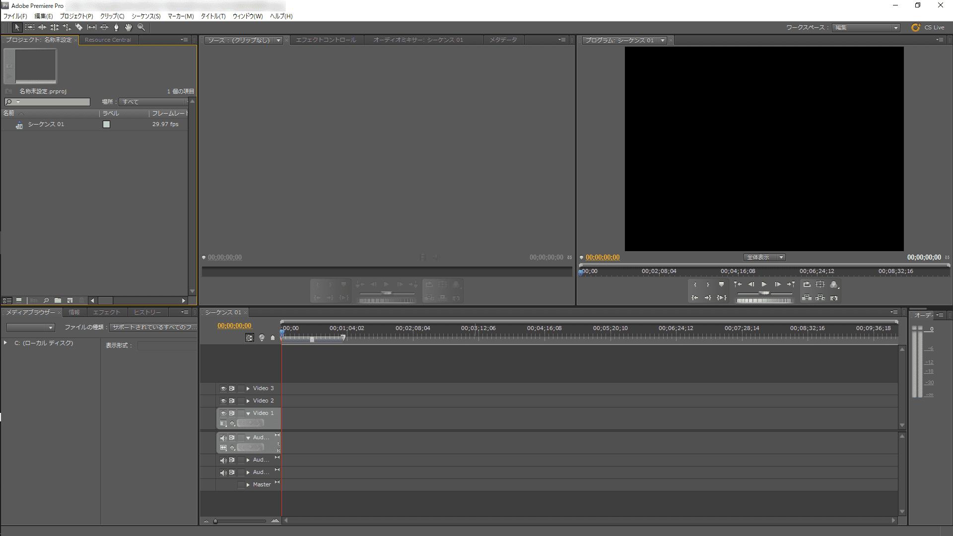 【初心者向け動画編集・トリミングのやり方】無料ソフトで動画の切り取り可能!トリミング方法を解説|Windows&Mac対応の無料版「VideoProc」がおすすめ|プロ向け動画編集ソフトの代表格Adobe「Premiere Pro」などの編集画面は見ただけでゾッとします。