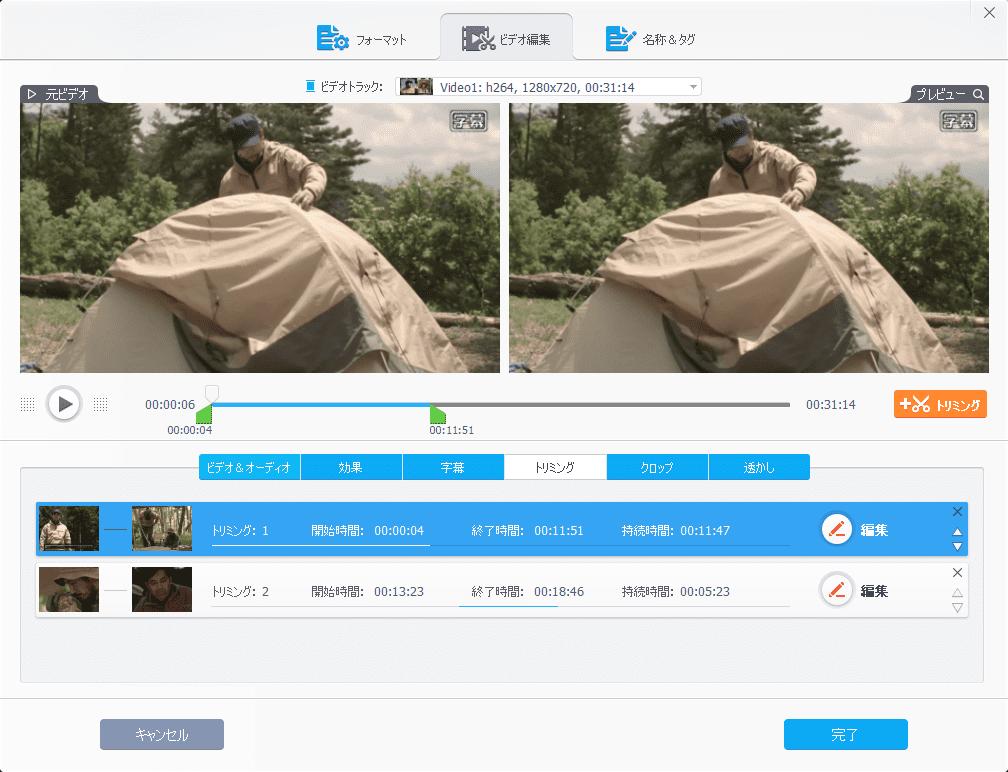 【初心者向け動画編集・トリミングのやり方】無料ソフトで動画の切り取り可能!トリミング方法を解説|Windows&Mac対応の無料版「VideoProc」がおすすめ|「VideoProc」は分かりやすい操作画面が最大のポイント