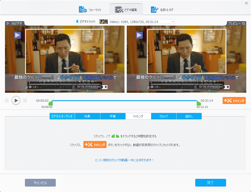 【初心者向け動画編集・トリミングのやり方】無料ソフトで動画の切り取り可能!トリミング方法を解説|Windows&Mac対応の無料版「VideoProc」がおすすめ|動画をトリミングする方法:動画データがソフトに読み込まれて、動画編集画面が立ち上がります。