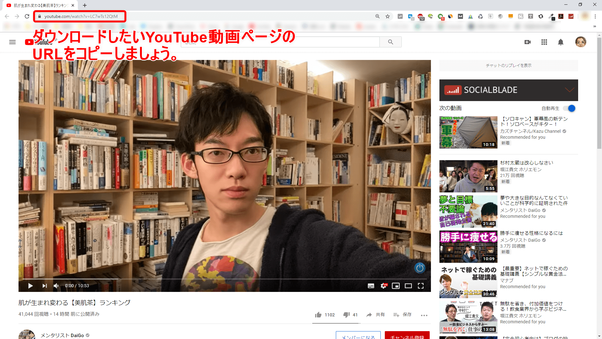【YouTube動画のダウンロード保存方法】iPhoneでYouTubeをオフライン再生!パソコンに保存してウェブ動画をスマホで観る|便利ソフトVideoProcで簡単DL|YouTube動画をダウンロード保存する方法:ここでいったんYouTubeにアクセスしましょう。 そしてダウンロードしたい動画のページに移って、動画のURLをコピーしましょう。