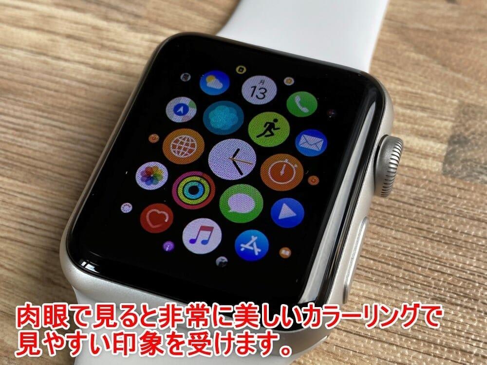 【アップルウォッチ シリーズ3レビュー】ワークアウト&ダイエット目的は旧モデル・アップルウォッチシリーズ3がおすすめ|アップルペイ・モバイルSuicaも便利|外観:タッチスクリーンには「感圧タッチ対応OLED Retinaディスプレイ」が採用されています。