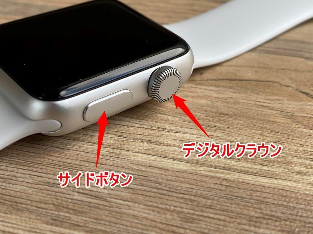 【アップルウォッチ シリーズ3レビュー】ワークアウト&ダイエット目的は旧モデル・アップルウォッチシリーズ3がおすすめ|アップルペイ・モバイルSuicaも便利|外観:(製品出荷時の)右サイドには「デジタルクラウン」と呼ばれるネジのような構造のコントロールボタンと「サイドボタン」が搭載されています。