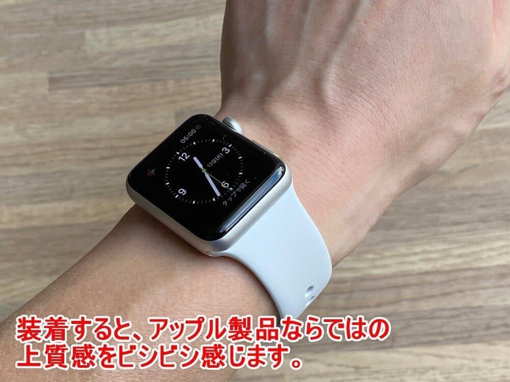 【アップルウォッチ シリーズ3レビュー】ワークアウト&ダイエット目的は旧モデル・アップルウォッチシリーズ3がおすすめ|アップルペイ・モバイルSuicaも便利|外観:他社製が純粋にシットリ感だけなのに比べて、アップルウォッチはシットリ感とサラサラ感が絶妙なバランスで共存しているイメージ。 シットリし過ぎていない分、肌にまとわりつく感じがなくて着け心地が良好なんです。