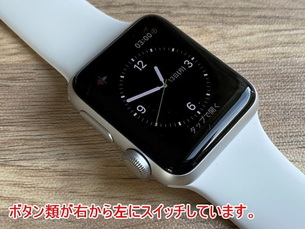 【アップルウォッチ シリーズ3レビュー】ワークアウト&ダイエット目的は旧モデル・アップルウォッチシリーズ3がおすすめ|アップルペイ・モバイルSuicaも便利|使ってみて感じたこと:アップルウォッチは天地概念を逆転させられます