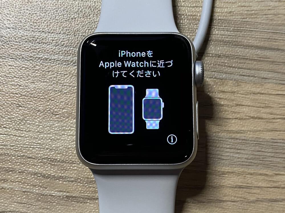 【アップルウォッチ シリーズ3レビュー】ワークアウト&ダイエット目的は旧モデル・アップルウォッチシリーズ3がおすすめ|アップルペイ・モバイルSuicaも便利|セットアップ方法:無線通信でセットアップする:「iPhoneをApple Watchに近づけてください」と画面に表示されるので、接続するiPhoneを近づけましょう。