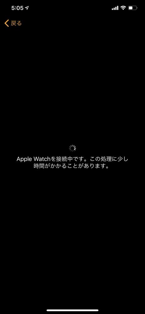 【アップルウォッチ シリーズ3レビュー】ワークアウト&ダイエット目的は旧モデル・アップルウォッチシリーズ3がおすすめ|アップルペイ・モバイルSuicaも便利|セットアップ方法:無線通信でセットアップする:次の画面が表示されるまでしばらく待ちましょう(長くても数分程度です)。