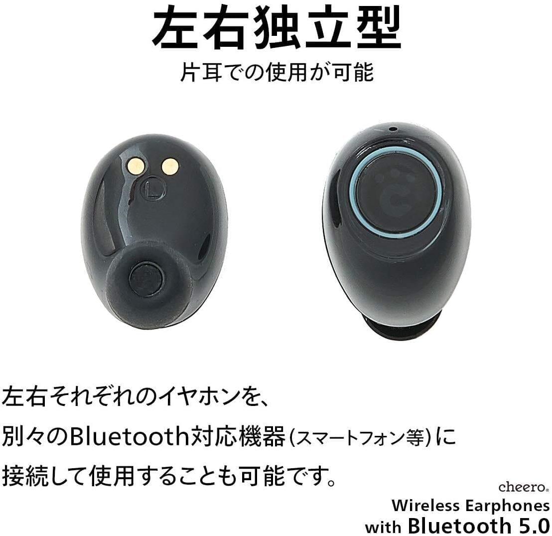 【Cheero Wireless Earphones (CHE624)レビュー】超高コスパなCheero製完全ワイヤレスイヤホン!必要十分な性能と良心価格で入門機に最適|優れているポイント:左右が完全独立するデュアルマスターモード搭載