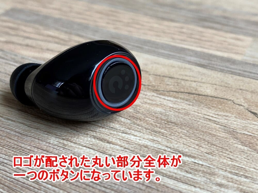 【Cheero Wireless Earphones (CHE624)レビュー】超高コスパなCheero製完全ワイヤレスイヤホン!必要十分な性能と良心価格で入門機に最適|外観:ハウジング前面の丸くかたどられた部分にはCheeroのロゴが配してあって、全体が一つのボタンになっています。