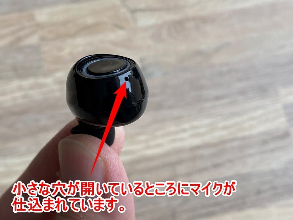 【Cheero Wireless Earphones (CHE624)レビュー】超高コスパなCheero製完全ワイヤレスイヤホン!必要十分な性能と良心価格で入門機に最適|外観:ボタンのそばにはマイクが搭載されています。
