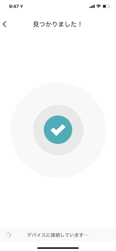 【Fitbit スマートウォッチ Versa2レビュー】セットアップ簡単!エクササイズに最適なフィットビット最上級スマートウォッチ|アプリの睡眠管理機能も優秀!|セットアップ方法:Fitbit公式アプリから「Inspire HR」を登録する:「見つかりました!」と表示されて、