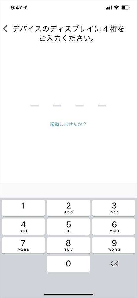 【Fitbit スマートウォッチ Versa2レビュー】セットアップ簡単!エクササイズに最適なフィットビット最上級スマートウォッチ|アプリの睡眠管理機能も優秀!|セットアップ方法:Fitbit公式アプリから「Inspire HR」を登録する:その直後にパスワード入力を求められます。 「Inspire HR」のディスプレイに4桁の数字が表示されているはずなのでチェックしてみましょう。