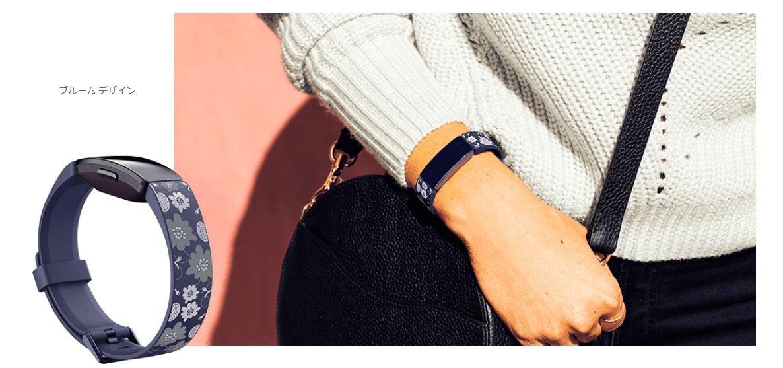 【Fitbit スマートウォッチ Inspire HRレビュー】入門機に最適な割安モデル!上位機種に劣らない機能充実のフィットビット「Inspire HR」|セットアップも簡単|Inspire HRで行えること:豊富なベルト&アクセサリーでデザインカスタム可能