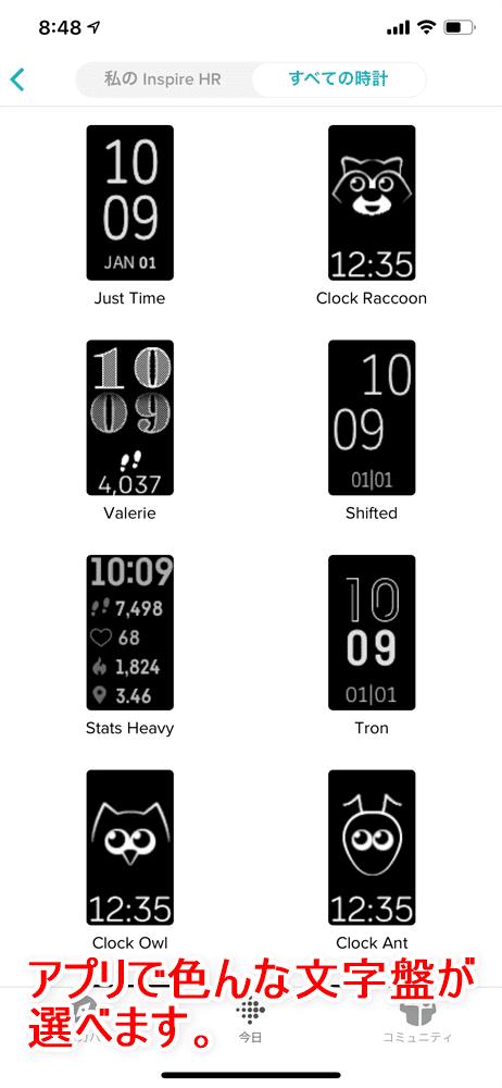 【Fitbit スマートウォッチ Versa2レビュー】セットアップ簡単!エクササイズに最適なフィットビット最上級スマートウォッチ|アプリの睡眠管理機能も優秀!|外観:文字盤は他にも設定可能で、スマホアプリ経由でいろんなデザインが用意されてますよ。