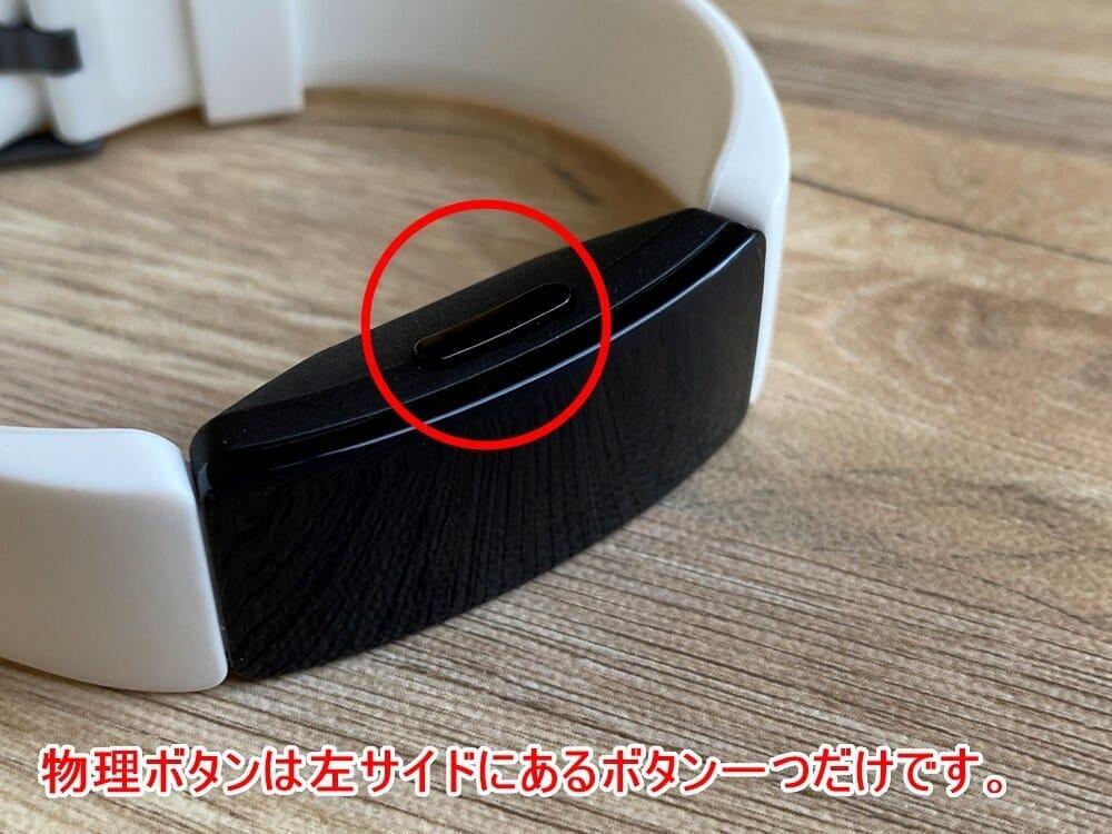【Fitbit スマートウォッチ Versa2レビュー】セットアップ簡単!エクササイズに最適なフィットビット最上級スマートウォッチ|アプリの睡眠管理機能も優秀!|外観:物理ボタンは左サイドに一つのみ。