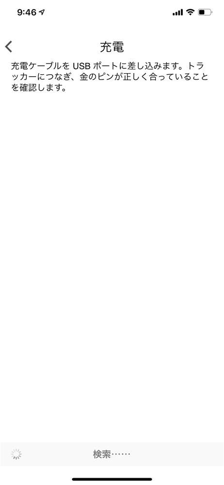 【Fitbit スマートウォッチ Versa2レビュー】セットアップ簡単!エクササイズに最適なフィットビット最上級スマートウォッチ|アプリの睡眠管理機能も優秀!|セットアップ方法:Fitbit公式アプリから「Inspire HR」を登録する:スマホがデバイスを検索してくれるので、「Inspire HR」をスマホのそばに置いてしばらく待ちましょう。