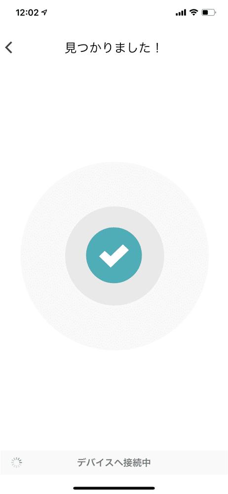 【Fitbit スマートウォッチ Versa2レビュー】セットアップ簡単!エクササイズに最適なフィットビット最上級スマートウォッチ|アプリの睡眠管理機能も優秀!|セットアップ方法:Fitbit公式アプリから「Versa2」を登録する:「見つかりました!」という表記の直後に「Versa2」のディスプレイに表示される4桁の数字を入力するよう求められるので、それに応じましょう。