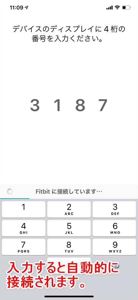 【Fitbit スマートウォッチ Versa2レビュー】セットアップ簡単!エクササイズに最適なフィットビット最上級スマートウォッチ|アプリの睡眠管理機能も優秀!|セットアップ方法:Fitbit公式アプリから「Versa2」を登録する:すると「Versa2」に接続されます。