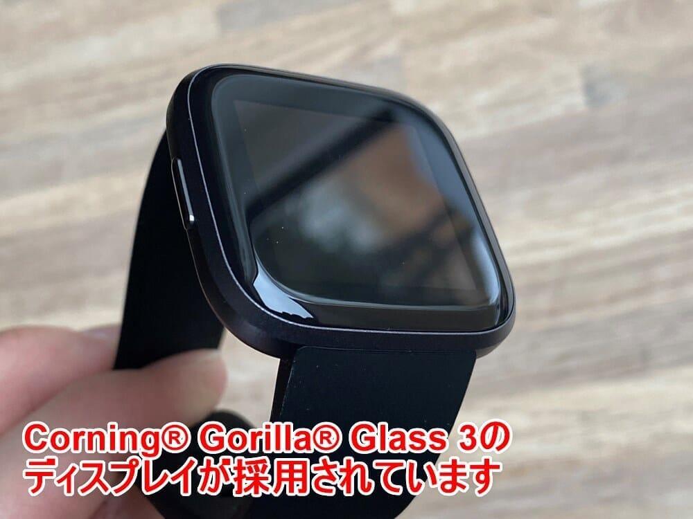 【Fitbit スマートウォッチ Versa2レビュー】セットアップ簡単!エクササイズに最適なフィットビット最上級スマートウォッチ|アプリの睡眠管理機能も優秀!|外観:ちなみに前面のディスプレイにはCorning® Gorilla® Glass 3を採用しています。 ディスプレイの境界が非常に滑らかで、美しいですね。