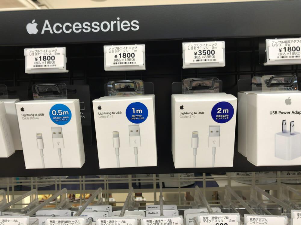 【コンビニのモバイルバッテリー選び方まとめ】出先でスマホのバッテリー切れに困ったらコンビニ直行!安心して買えるおすすめモバイルバッテリー徹底調査|コンビニで買えるおすすめバッテリー:セブンイレブンのアップル純正アクセサリー売り場
