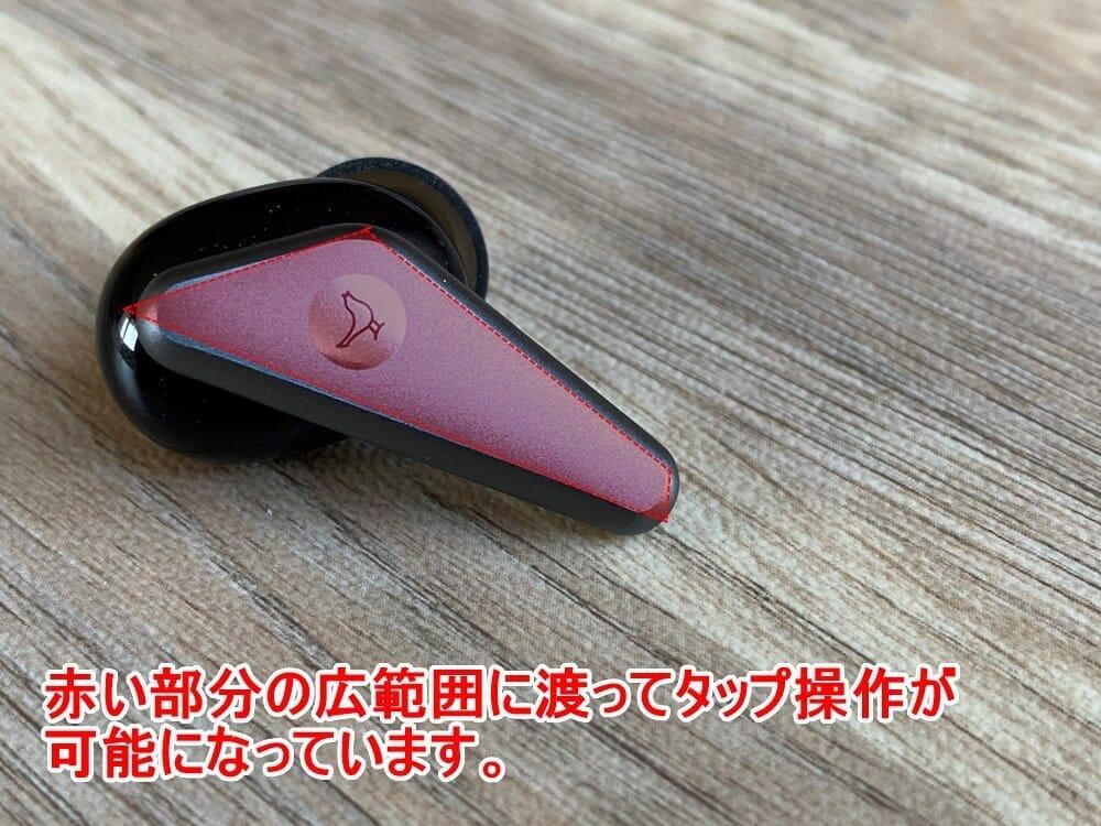 【Libratone TRACK Air+レビュー】android&iPhone対応のノイズキャンセリング完全ワイヤレス!ユニークデザインが映えるLibratone TRACK Air+まとめ|外観:メタリック調の三角形部分がタッチセンサーになっています。 概ねこの上をタップすれば、かなり正確に反応してくれる印象。