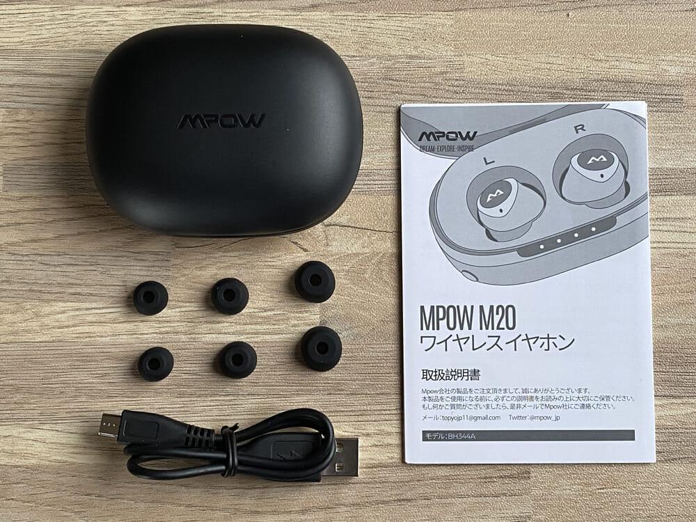 【Mpow M20レビュー】106時間再生・完全防水・AAC&APT-X対応と最強の機能性!ケースがモバイルバッテリーとして使えるユニーク系Bluetoothイヤホン|付属品