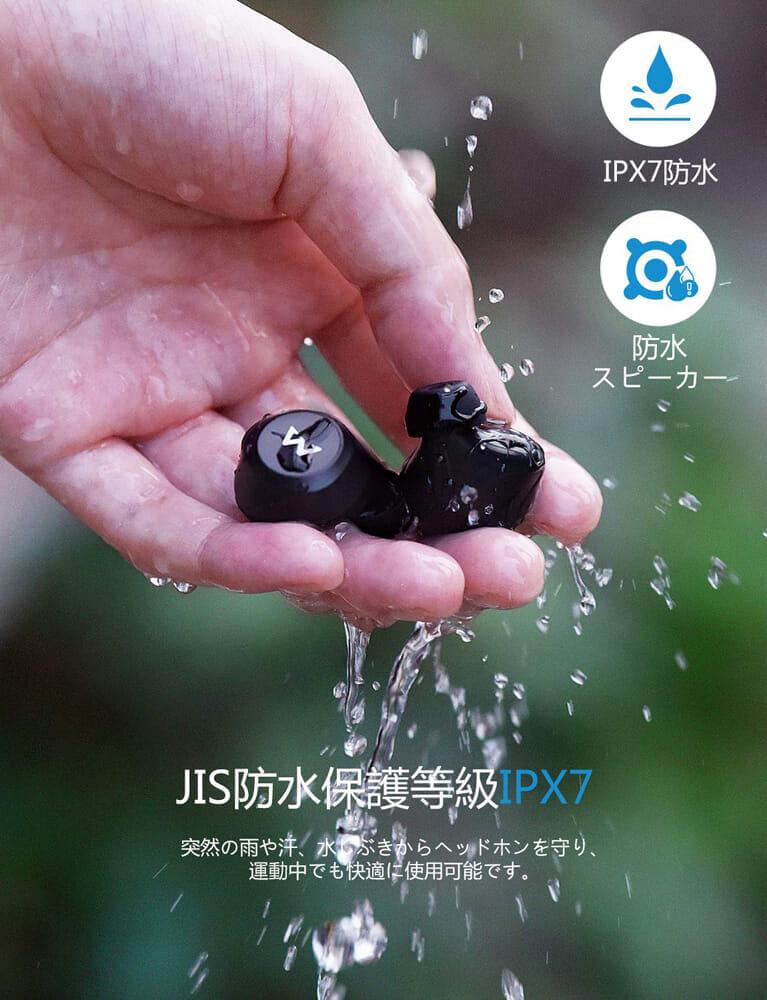 【Mpow M20レビュー】106時間再生・完全防水・AAC&APT-X対応と最強の機能性!ケースがモバイルバッテリーとして使えるユニーク系Bluetoothイヤホン|優れているポイント:水害に抜群の耐性を誇る完全防水性能