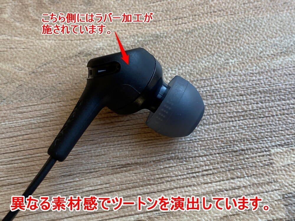 【ソニー WI-XB400レビュー】大人気ワイヤレスイヤホンWI-C310の低音強化版!15時間再生&急速充電と大迫力Extra Bassが自慢の左右一体型Bluetoothイヤホン|外観:「WI-XB400」は重低音モデルというイメージからか、非常にマット感が強いダークカラーのツートンで攻めてます。