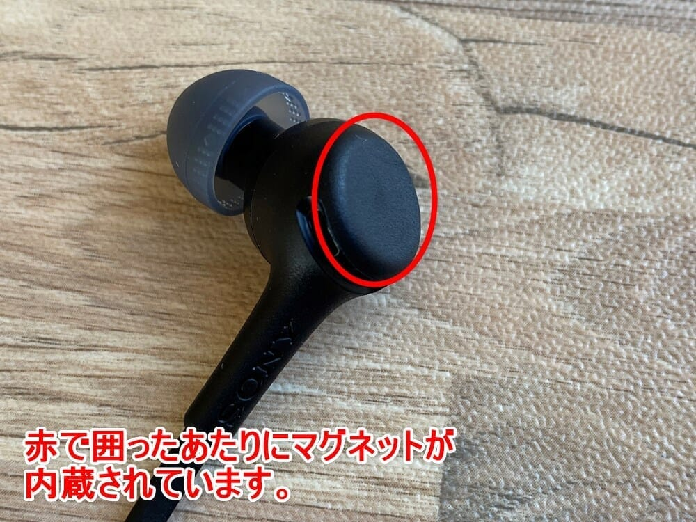 【ソニー WI-XB400レビュー】大人気ワイヤレスイヤホンWI-C310の低音強化版!15時間再生&急速充電と大迫力Extra Bassが自慢の左右一体型Bluetoothイヤホン|外観:ハウジングのフラットになっている部分にマグネットが内蔵されていて、左右イヤホンをピタッと吸着してくれますよ。